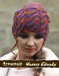 Melda Cabled Beanie - Free Download with Huasco Chunky Purchase of 4 or more skeins