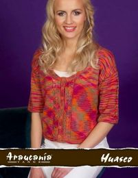 Aria Cardigan - Free Download with Huasco Purchase of 3 or more skeins