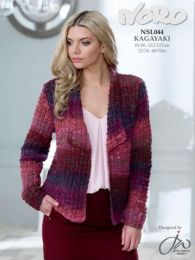 Cardigan (Free Download with Noro Kagayaki Purchase of 5 or more skeins)