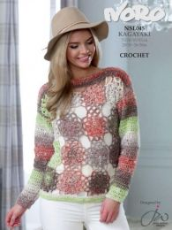 Crochet Sweater (Free Download with Noro Kagayaki Purchase of 5 or more skeins)
