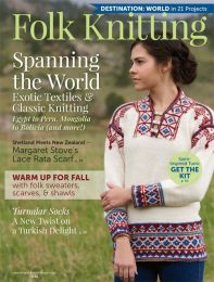 folk-knitting-2015-cover