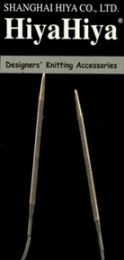US 13 - 47 Inch HiyaHiya Steel Circular Needles Size US 13 (9mm)