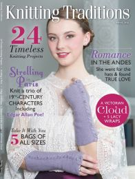 Knitting Traditions - Spring 2016 -2