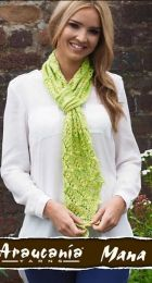Jeanie Lace Scarf - A Mana Pattern - Free with purchases of 2 or More skeins of Mana (PDF File)