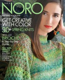 Noro Knitting Magazine Spring/Summer 2019 (Issue #14)