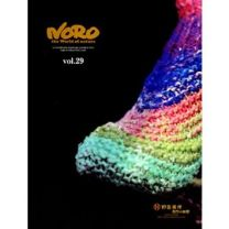 Noro the World of Nature Volume 29 - Includes Silk Garden Patterns