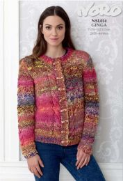 Cardigan Pattern - Free with purchase of 5 or more skeins of Noro Ginga