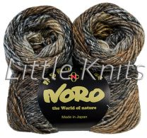 Noro Silk Garden - Color #267