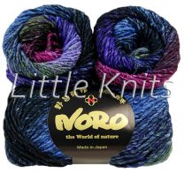 Noro Silk Garden - Color #395