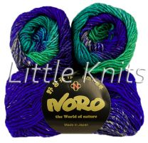 Noro Silk Garden - Color #8