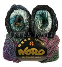 Noro Silk Garden - Etajima (Color #413)