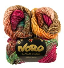 Noro Silk Garden - Persian Orange Color (Color #418)