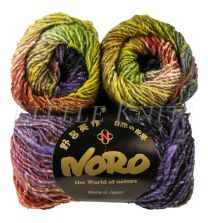 Noro Silk Garden - Olive, Red, Purple (Color #424)