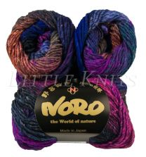 Noro Silk Garden - Robinson Crusoe (Color #432)