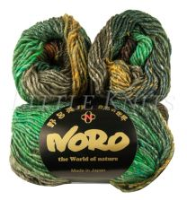 Noro Silk Garden - Kingstone (Color #449)