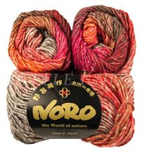 Noro Silk Garden - Yosemite (Color #451)