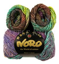 Noro Silk Garden - Ventura (Color #454)