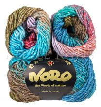 Noro Silk Garden - Aquamarine (Color #459)