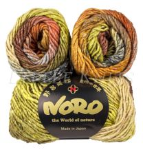 Noro Silk Garden - Persimmon (Color #467)