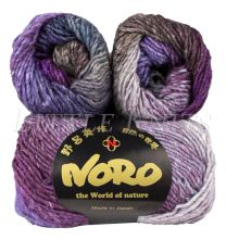 Noro Silk Garden - Kingfisher (Color #475)
