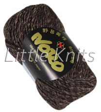 Noro Silk Garden Solo - Dark Brown/Grey (Color #6)