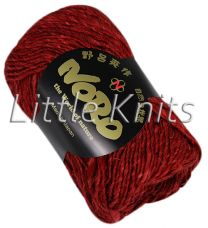 Noro Silk Garden Solo - Red (Color #7)