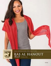 Juniper Moon Farm Aine - Ras al Hanout Shawl - Free Download with Purchase of 2 Skeins of Juniper Moon Aine