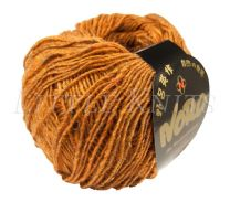 Noro Silk Garden Lite Solo - Copper (Color #2009)