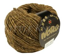 Noro Silk Garden Lite Solo - Brown (Color #2011)