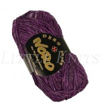 Noro Silk Garden Sock Solo - Purple Rain (#S43)