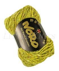 Noro Silk Garden Solo - Canary (Color #35)