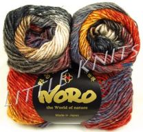 Noro Silk Garden - Color #349