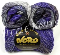 Noro Silk Garden - Color #358