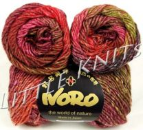 Noro Silk Garden - Color #84